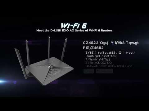 D-Link's Wi-Fi 6 EXO|AX Router Series | CES 2020