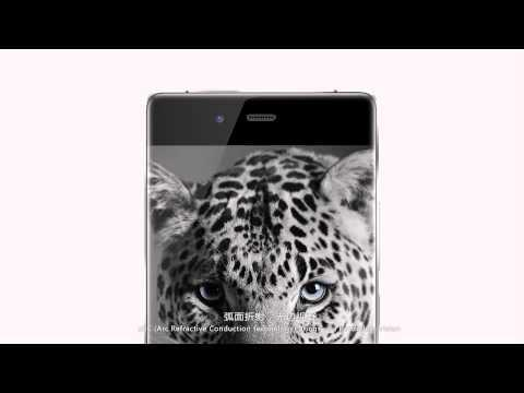 Nubia Z9 Official