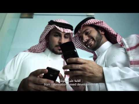 Accelerate Your Business With Huawei's Unified ICT Services In Saudi Arabia