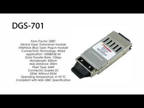 DGS-701  |  D-Link Compatible 1000BASE-SX GBIC 850nm 550m