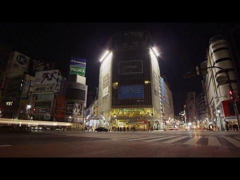 Tokyo Innovation Center