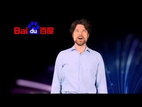 Baidu - Mellanox Event, June 17, 2015