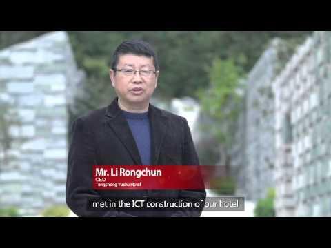Huawei Fiber Solution:Tengchong Yushu Hotel Case Study