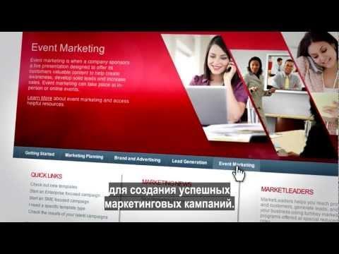 Avaya Partner Marketing Central - PMC (Russian - русский)