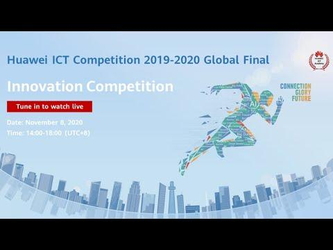 [Afternoon] The Innovation Competition Of The Huawei ICT Competition