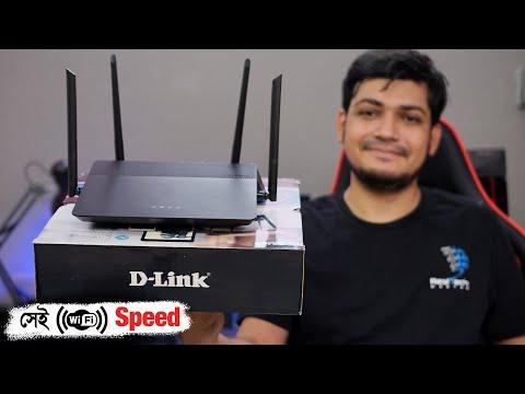 D-Link DIR 878 WiFi Smart Router AC1900 Review & Setup | The Best Smart Wi-Fi Router | D'link Router