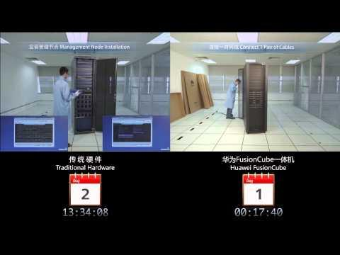 FusionCube Converged Infrastructure Appliance Installation Comparison Video