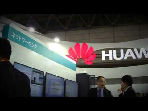 Interop Tokyo 2013:Huawei Booth Highlights