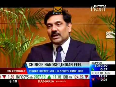 ZTE On The News 31Aug2010