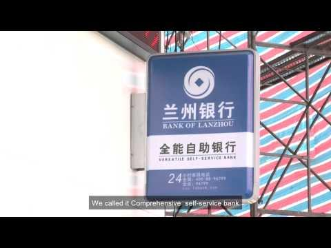 Bank Of Lanzhou VTM Self-sevice 24hr Banking Solution