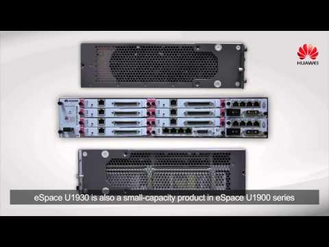 Huawei U1900 Series Unified Gateways Introduction